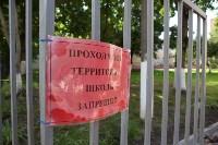 Объезд Советского округа Тулы, Фото: 25