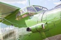 Чемпионат мира по самолетному спорту на Як-52, Фото: 209