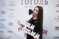 Максим Поташев в Туле, Фото: 184