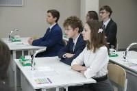 Открытие химического класса в щекинском лицее, Фото: 32