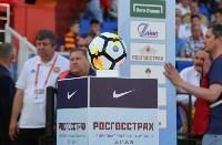 """""""Арсенал""""- """"СКА-Хабаровск"""", Фото: 99"""