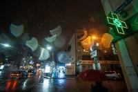 Дождь в Туле, Фото: 31