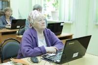 Второй центр обучения пенсионеров компьютерной грамотности. 21.05.2015, Фото: 10