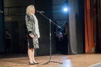 VI Тульский региональный форум матерей «Моя семья – моя Россия», Фото: 30