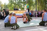 Принятие присяги в Первомайском кадестком корпусе, Фото: 130