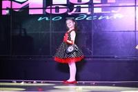 Алина Чилачава представит Тулу на шоу «Топ-модель по-детски», Фото: 100
