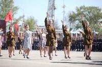 Парад Победы. 9 мая 2015 года, Фото: 145