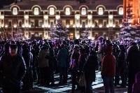 Митинг-концерт в честь годовщины присоединения Крыма к России, Фото: 53