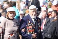 Парад Победы. 9 мая 2015 года, Фото: 7