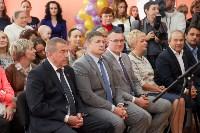 Новый детский сад в Пролетарском округе, Фото: 13