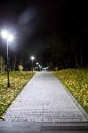 Платоновский парк вечером, Фото: 11