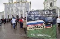 В Туле отметили День народного единства, Фото: 32