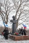 Фёдор Конюхов в Тульской области, Фото: 5