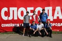 Финал и матч за третье место. Кубок Слободы по мини-футболу-2015, Фото: 121