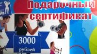 Сколько стоят занятия в тульских фитнес-клубах, Фото: 19