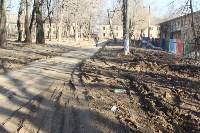Рогожинский парк., Фото: 2