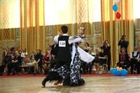 Танцевальный праздник клуба «Дуэт», Фото: 30