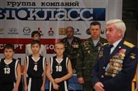 Баскетбольный праздник «Турнир поколений». 16 февраля, Фото: 34