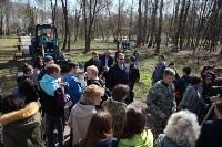 Посадка деревьев в Комсомольском парке, Фото: 23