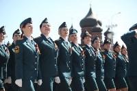 Парад Победы. 9 мая 2015 года, Фото: 77