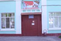 Средняя общеобразовательная школа №52, Фото: 1