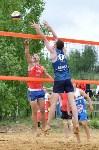 Чемпионат ТО по пляжному волейболу., Фото: 46