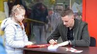 Матч Арсенал-Урал, Фото: 9