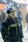 На площади Ленина прошло закрытие главной городской ёлки, Фото: 96