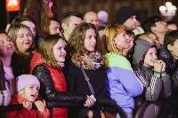 """Концерт группы """"Браво"""" на День города-2015, Фото: 9"""