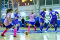 Кубок Тулы по мини-футболу среди женских команд., Фото: 11