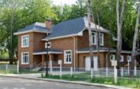 Выбираем дом и таунхаус, Фото: 2