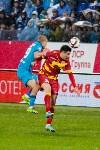 «Зенит» Санкт-Петербург - «Арсенал» Тула - 1:0, Фото: 173