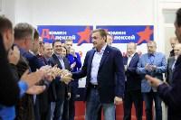 Алексей Дюмин поблагодарил за поддержку, Фото: 25