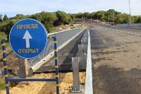 Открытие моста через Дон, Фото: 11