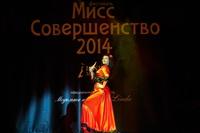 Мисс Совершенство-2014, Фото: 4
