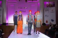 Восьмой фестиваль Fashion Style в Туле, Фото: 134