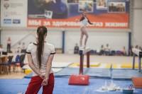 Первенство ЦФО по спортивной гимнастике, Фото: 153