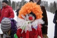 Фестиваль наряженных саней в Центральном парке, Фото: 35