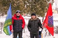 В Туле отметили 27-ую годовщину вывода советских войск из Афганистана, Фото: 1