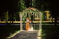 Выбираем ресторан для свадьбы, Фото: 18