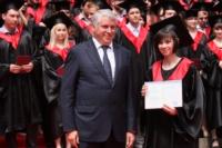 Вручение дипломов магистрам ТулГУ. 4.07.2014, Фото: 184