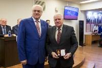 Награждение сотрудников КБП, Фото: 126