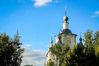 Фестиваль крапивы: пятьдесят оттенков лета!, Фото: 128