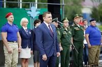 """Первый слет движения """"Юнармия"""", Фото: 7"""