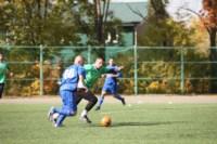 1/8 финала Кубка «Слободы» по мини-футболу 2014, Фото: 29