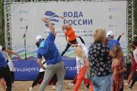 В Кондуках прошла акция «Вода России»: собрали более 500 мешков мусора, Фото: 73