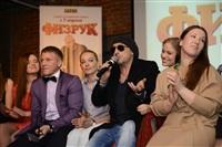 Дмитрий Нагиев стал физруком, Фото: 37