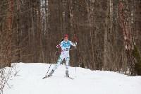 I-й чемпионат мира по спортивному ориентированию на лыжах среди студентов., Фото: 65