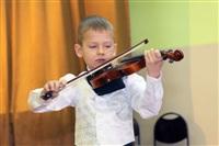 VIII областной конкурс среди исполнителей на струнно-смычковых инструментах, Фото: 1