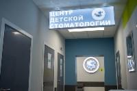 Центр детской стоматологии в Новомосковске, Фото: 23